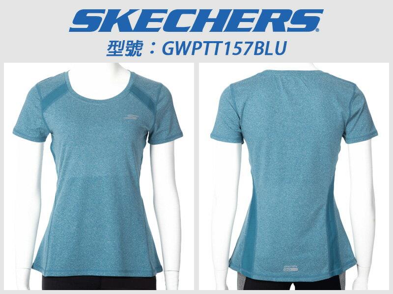 Shoestw【GWPTT157BLU】SKECHERS 運動短袖 彈性排汗衣 藍色 透氣