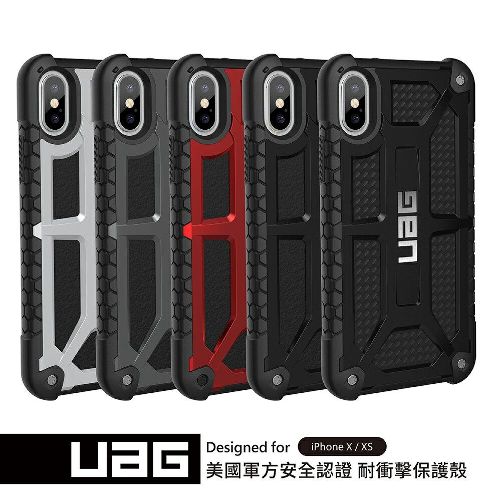 【原廠公司貨】【UAG】iPhone XS / X 頂級版耐衝擊保護殼