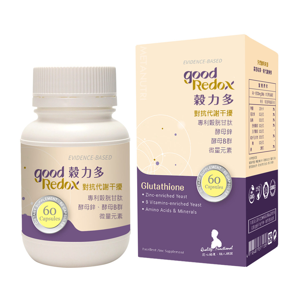 穀力多-對抗代謝干擾 | 穀胱甘肽+酵母鋅+B群✦促進新陳代謝✦維持好體力