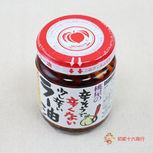 ~0216零食會社~桃屋_不辣辣油110g^(玻璃罐^)