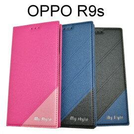 【My Style】都會隱磁皮套 OPPO R9s