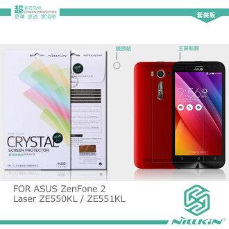 ~斯瑪鋒數位~NILLKIN ASUS ZenFone 2 Laser ZE550KL/ZE551KL 超清防指紋保護貼