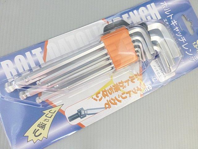 《意生》球頭合金鋼硬化熱處理CR-V L型球型套裝內六角扳手 九件式加長型內六角鈑手工具組拓森