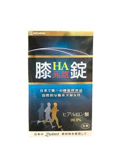 膝HA元氣錠60錠【德芳保健藥妝】