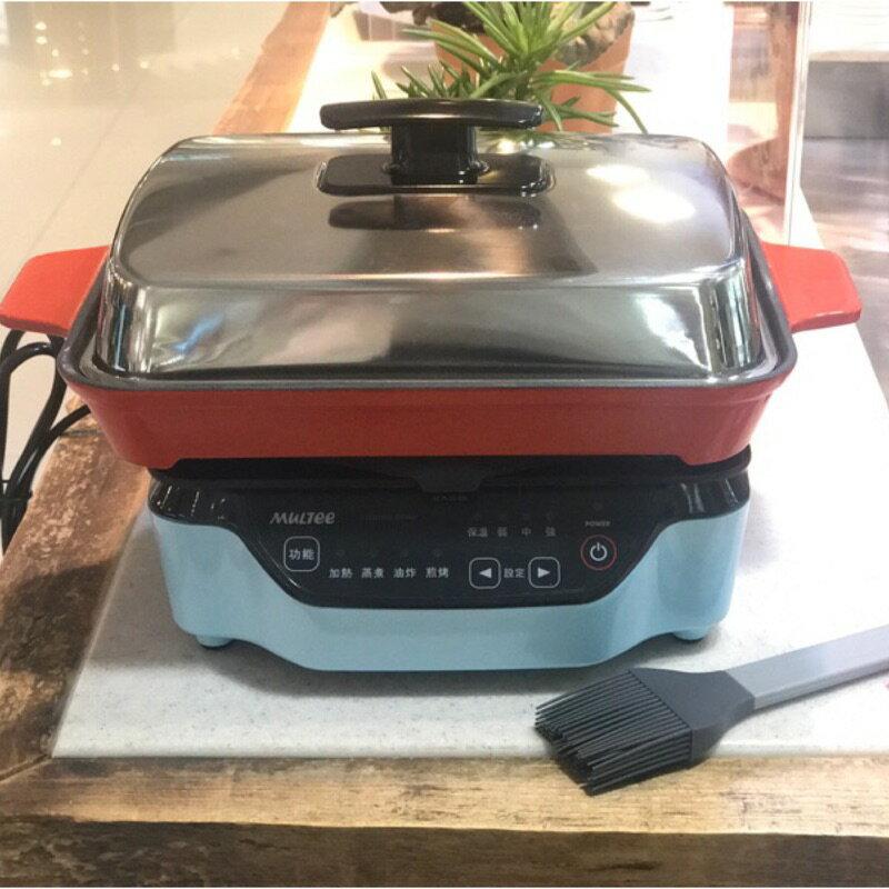 MULTEE摩堤 A5鑄鐵平烤盤+不鏽鋼蓋 、A5 IH PLUS感應爐 紅色