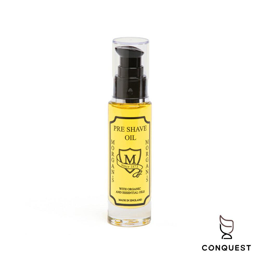 【 CONQUEST 】英國 Morgan's Pre Shave Oil 鬍前軟化油 鬍前油 鬍鬚保養油 潤滑降低刮傷