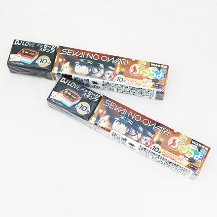 【敵富朗超巿】UHA味覺糖 世界末日噗啾軟糖-附玩具(57g) - 限時優惠好康折扣