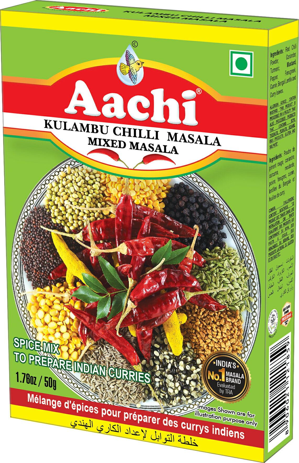 南印度通用咖哩粉  Kulambu Chilli Masala AACHI 50gm