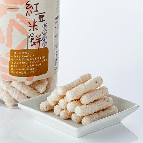 瀚克寶寶 嬰幼兒 副食品 紅豆米餅 50g/罐