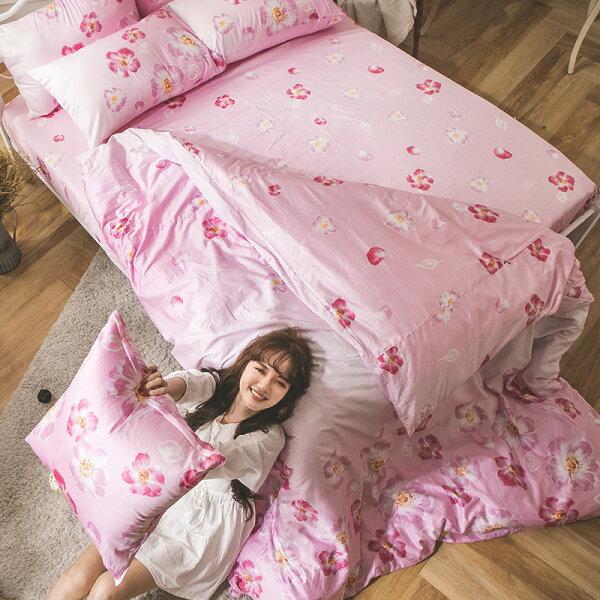 床包被套組雙人加大-100%精梳棉【AP翩翩飛舞】60支精梳棉,含兩件枕套,戀家小舖,台灣製