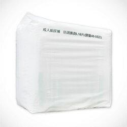 包大人 成人紙尿褲 防漏護膚 L號 16片 一箱六包販售