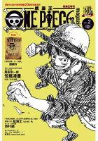 航海王漫畫書推薦到ONE PIECE 航海王特刊 (02)就在樂天書城推薦航海王漫畫書