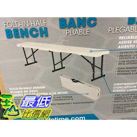[COSCO代購] 單次運費只限購一組 C1048251 LIFETIME 6 FOLD BENCH 6尺折疊式長椅