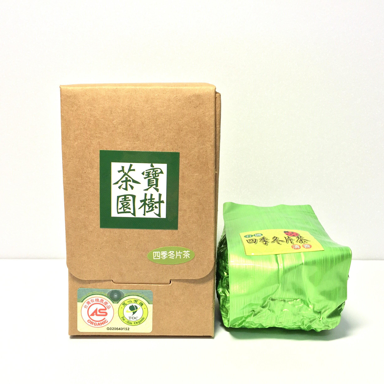 有機四季冬片茶【有機認證+自然農法】--150g裝
