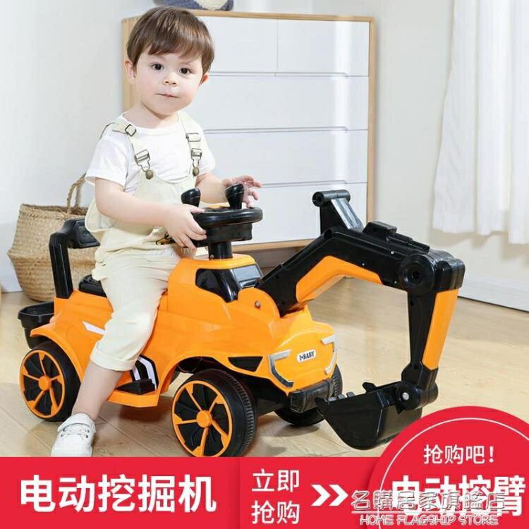 兒童挖掘機玩具車可坐人可坐玩具男孩遙控電動挖土機超大號工程車 全館免運