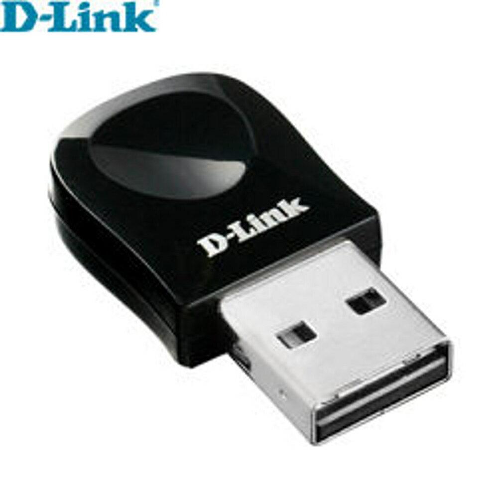 D-Link 友訊 DWA-131 300Mbps USB無線網路卡