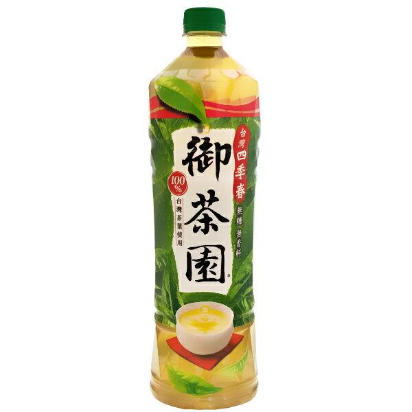 御茶園台灣四季春1250ml(12入)/箱【康鄰超市】