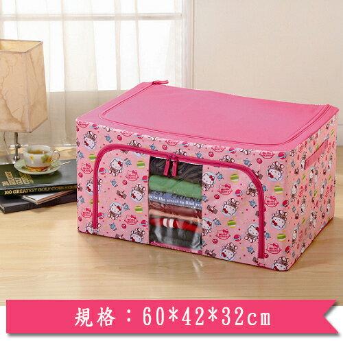 KT 80公升收納箱(60*42*32cm)【愛買】