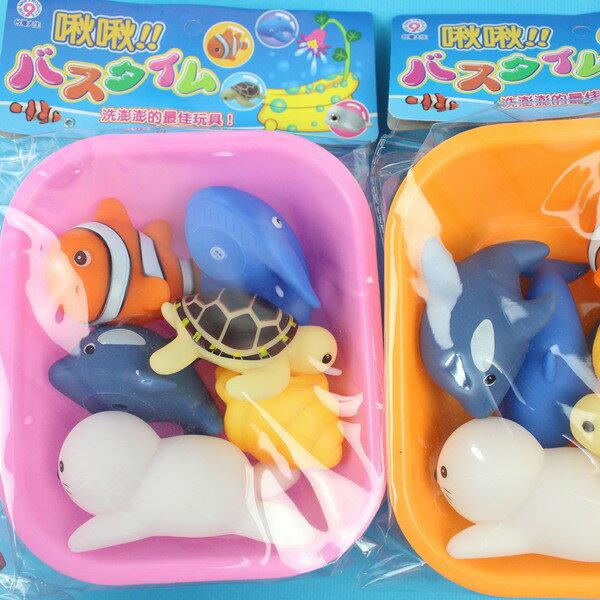 6入啾啾軟膠洗澡玩具+盆網D683(小丑魚海底系列)一袋入{促180}戲水玩具ST安全玩具~生ST-400