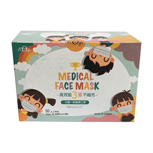 特惠-宏瑋台灣製醫療拋棄式兒童口罩-100片 口罩現貨