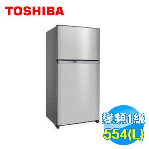 Toshiba 東芝 554公升 雙門等離子抗菌系列冰箱 GR-W58TDZ