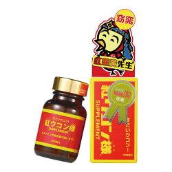 【babyou姊妹淘】紅薑黃先生 100顆/瓶效期201904【淨妍美肌】