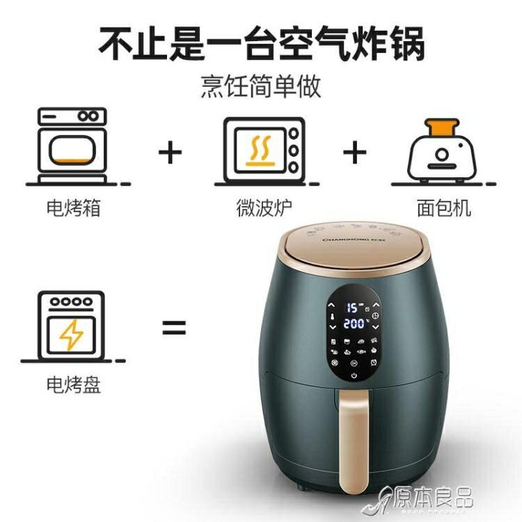 氣炸鍋 空氣炸鍋家用小新款特價大容量無油全自動智慧電薯條機 YYJ 交換禮物