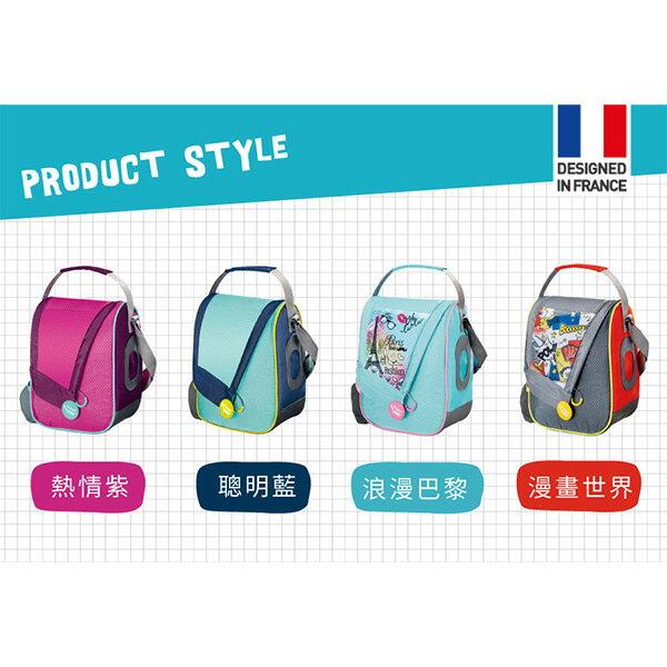 【法國Maped】輕鬆開兒童保溫餐袋(漫畫世界氣質巴黎聰明藍熱情紫)