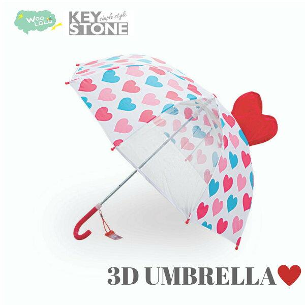 Woolala★啦啦看世界★日本KeyStone立體兒童安全雨傘愛心雨衣噗噗雨鞋上學旅遊小學幼稚園stamplekeystone