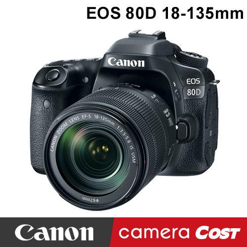 Canon EOS 80D + EF-S 18-135mm f/3.5-5.6 IS USM 公司貨 贈Lexar 64G+快門線+副電+遙控器+保護鏡+白金清潔組 - 限時優惠好康折扣