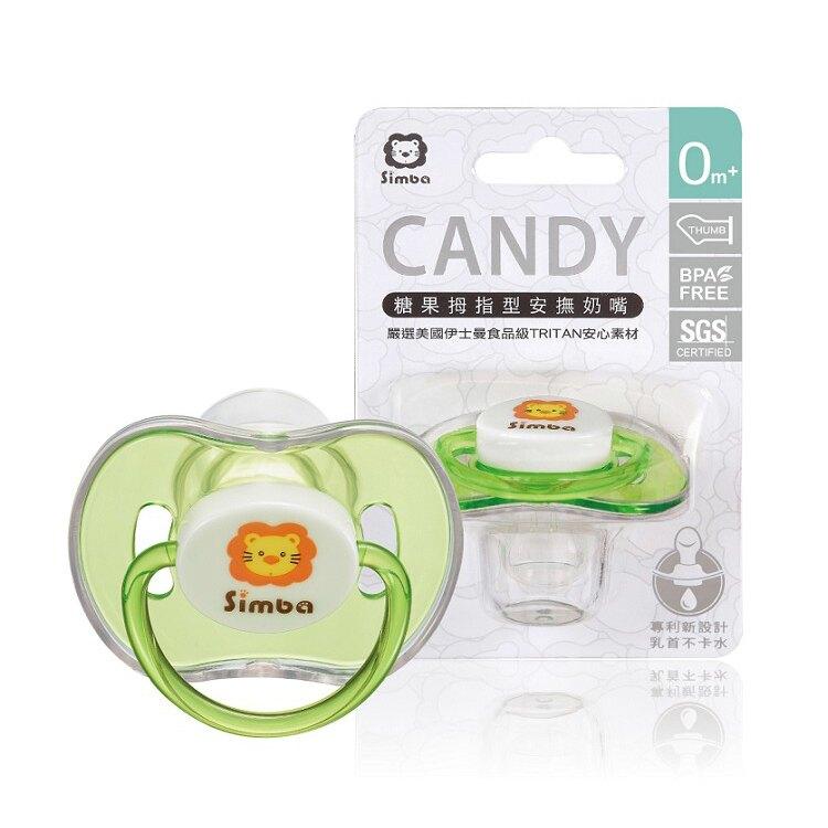 Simba小獅王辛巴 - 糖果拇指型安撫奶嘴 綠色 1