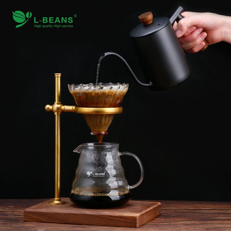 黃銅咖啡手沖架 美國黑胡桃木底座 過濾杯手沖套裝 可調高度手沖支架 ♠極有家♠