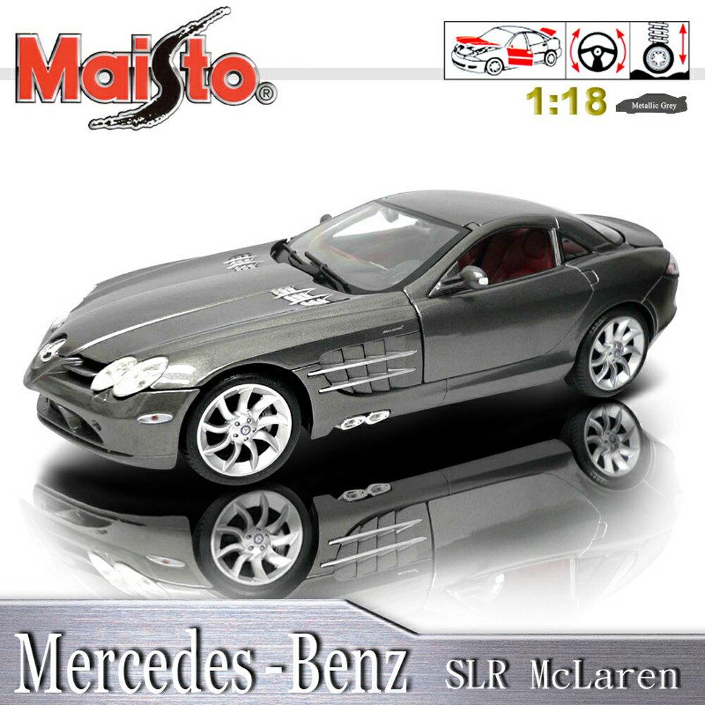 【Maisto】Mercedes-Benz SLR MCLAREN《1/18》合金模型車 -鐵灰