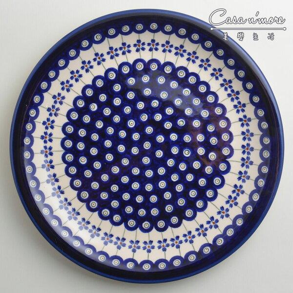 波蘭陶藏青小卉系列圓形餐盤陶瓷盤菜盤點心盤圓盤沙拉盤27cm波蘭手工製