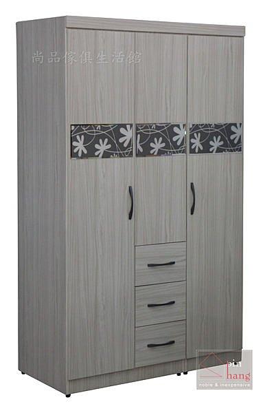 尚品傢俱~373~01 豐間 4尺雪杉開門白衣櫃  居家衣櫥  家庭收納櫃  服飾收藏櫃