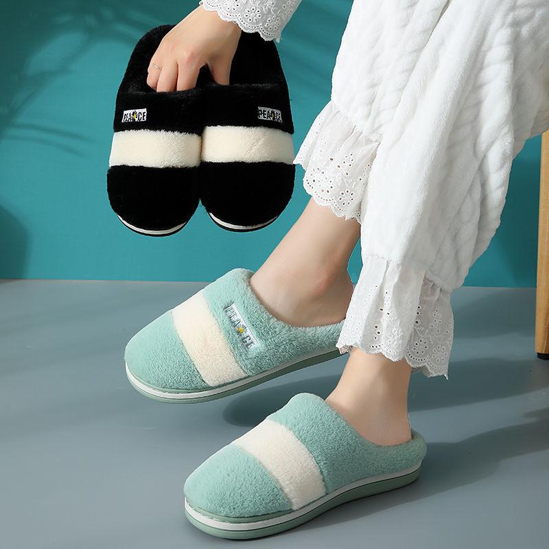 棉拖鞋男女冬季加厚保暖防滑厚底室內家用棉拖鞋可愛毛毛拖鞋