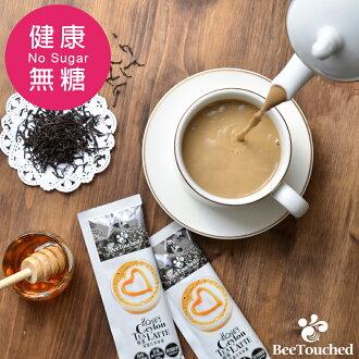 蜜蜂工坊-蜂蜜錫蘭紅茶拿鐵★上班這黨事、團購美食