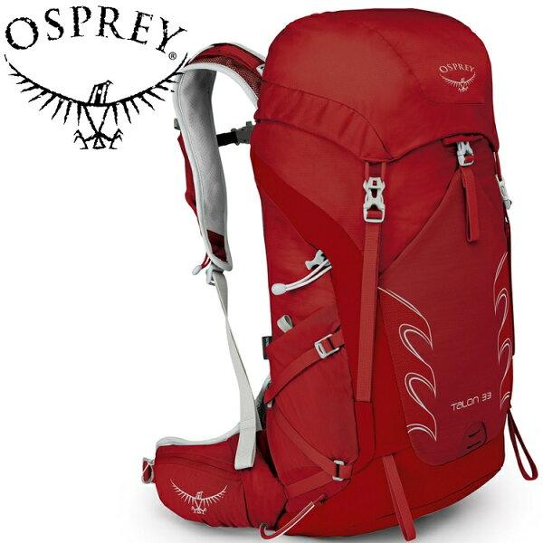 台北山水戶外用品專門店:OspreyTalon33登山背包健行旅遊郊山輕量後背包馬丁紅ML台北山水