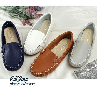 樂福鞋 質感素色休閒鞋 白/灰/藍/棕 采靚鞋包精品 MIT台灣製 R30