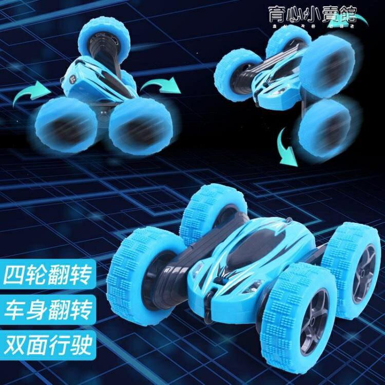 遙控汽車越野車玩具男孩充電動翻斗車特技翻滾車兒童1-6周歲