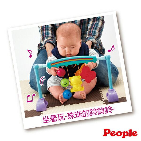 People - 手腳體操健力架 4