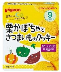 日本貝親PIGEON 南瓜甘藷餅乾
