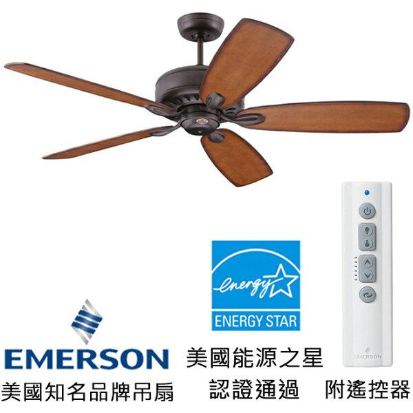 [topfan]EmersonAvantEco52英吋能源之星認證DC直流馬達吊扇(CF921ORB_G54HO)油銅色(適用於110V電壓)