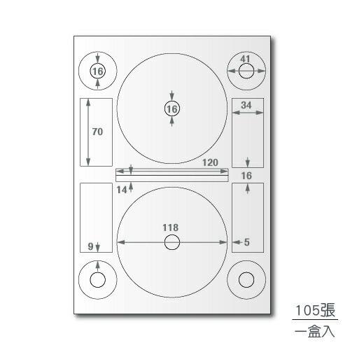 【西瓜籽】龍德 三用電腦標籤貼紙 2格 LD-8106-W-A 白色 105張(盒)