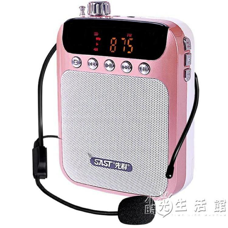 先科擴音器小蜜蜂教師專用無線上課寶腰掛式大功率喇叭迷你多功能