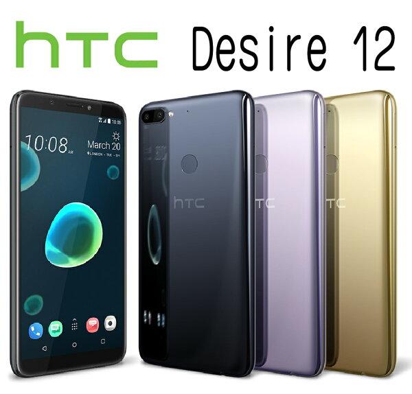 [滿3000加碼送15%分期零利率]HTCDesire125.5吋3GB32GB雙卡雙待-金黑紫