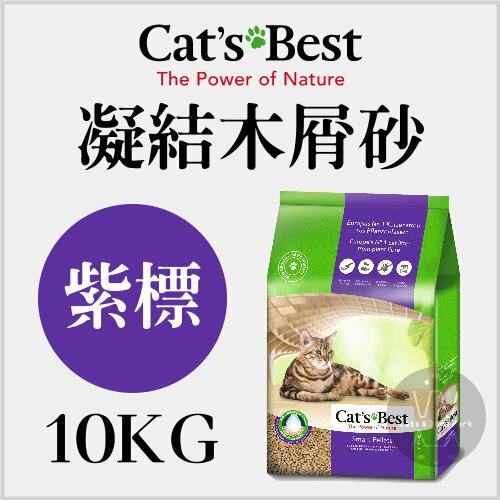 +貓狗樂園+ CAT