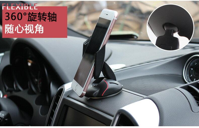 美琪 萬用變形支架 汽車多 變形鼠標吸盤式手機架