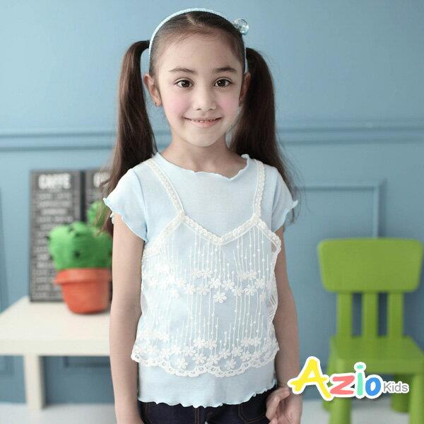 《Azio Kids 美國派》上衣 捲邊刺繡蕾絲假吊帶上衣(淺藍)
