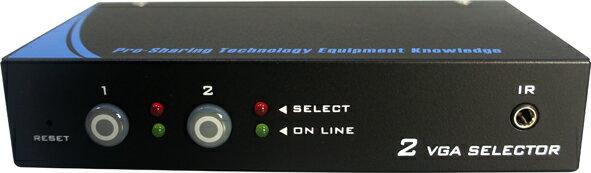 AviewS-2 PORT 電腦螢幕切換器/PSTEK VS-102E